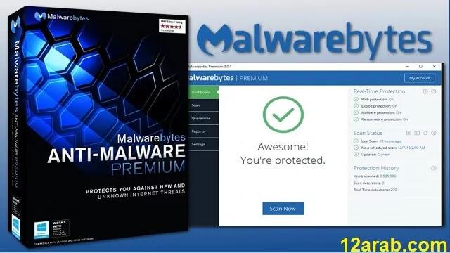 تحميل برنامج malwarebytes' anti-malware مع السيريال