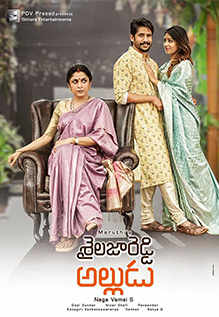 thadaka 2 full hindi dubbed movie,shailaja reddy alludu full movie hindi dubbed,naga chaitanya movies in hindi dubbed 2019,thadaka 2 hindi dubbed trailer,naga chaitanya anu emmanuel hindi dubbed movie,anu emmanuel hindi dubbed movie 2019,thadaka 2 full movie,thadaka 2 hindi dubbed full movie,thadaka 2 new south movie hindi dubbed,south indian movies dubbed in hindi full movie 2019 new