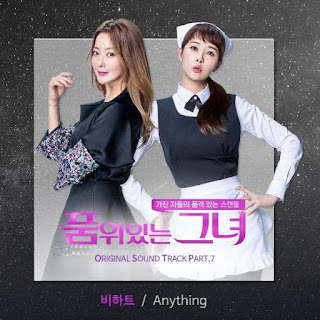 Lyric : B.Heart - Anything (OST. Woman of Dignity)