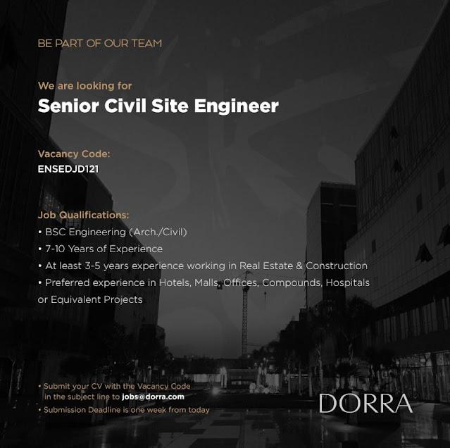 مطلوب مهندس مدني موقع اول لشركة درة