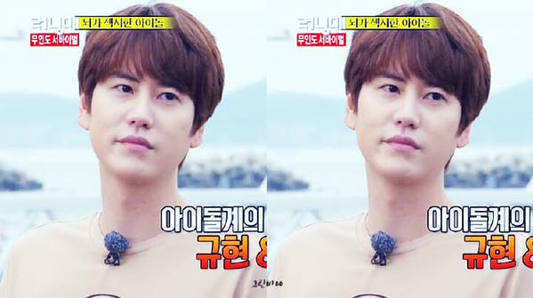 SO KYUHYUN: 15 09 21 Kyuhyun on SBS Running Man [Official