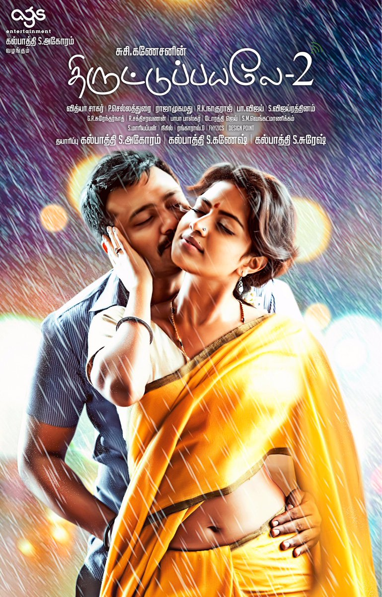 Thiruttu Payale 2 Movie First Look Poster