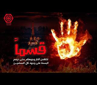 estado islâmico ameaça Berlim