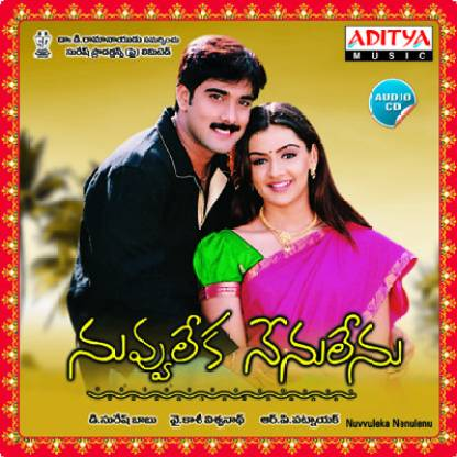 2002 Telugu Movies Hits and Flops - Check Telugu Hit or Flop Movies of Year 2002.