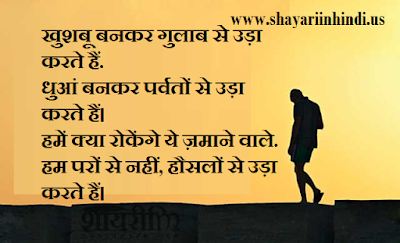 shayari in hindi love, shayari