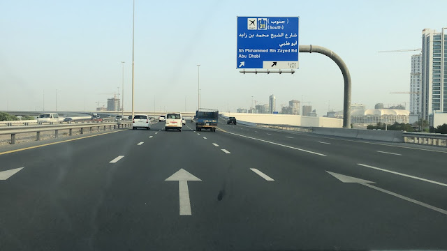 image about Road Test - Exit and Merging Highway