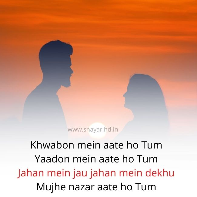 Romantic Shayari for wife & husband  in English
