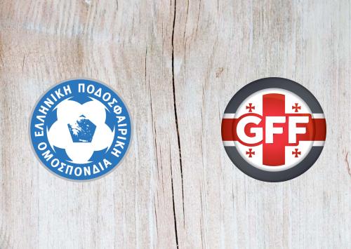 Greece vs Georgia -Highlights 31 March 2021
