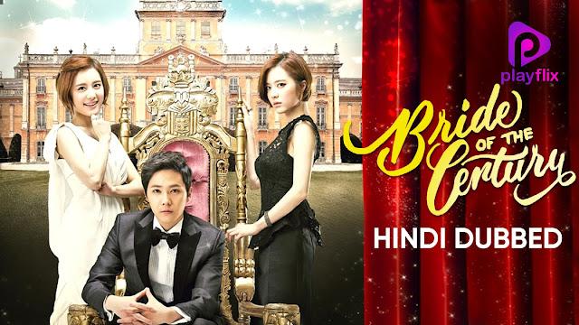 Watch Bride of the Century (Hindi Dubbed)   1 Season    20 Episodes