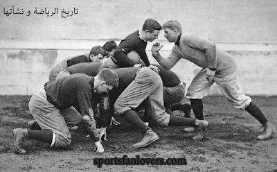 تاريخ الرياضة و نشأتها