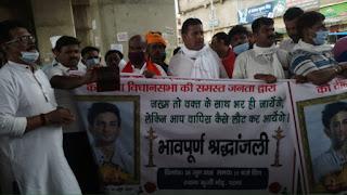 tribute-to-sushant-singh-rajput