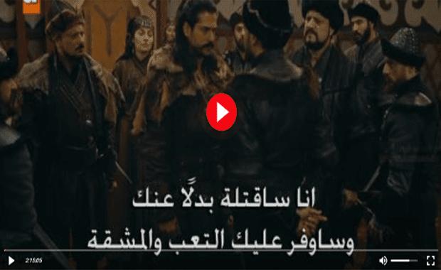 مسلسل المؤسس عثمان الحلقة 20  مترجمة | قيامة عثمان