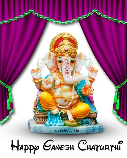 ganesh shayari wish photo download
