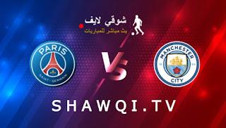 مشاهدة مباراة مانشستر سيتي وباريس سان جيرمان بث مباشر اليوم بتاريخ 04-05-2021 في دوري أبطال أوروبا