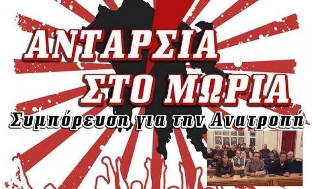 """Η """"Ανταρσία στο Μωριά"""" για τα κρούσματα κορωνοϊού στο στρατόπεδο της Πολεμικής Αεροπορίας στην Τρίπολη"""