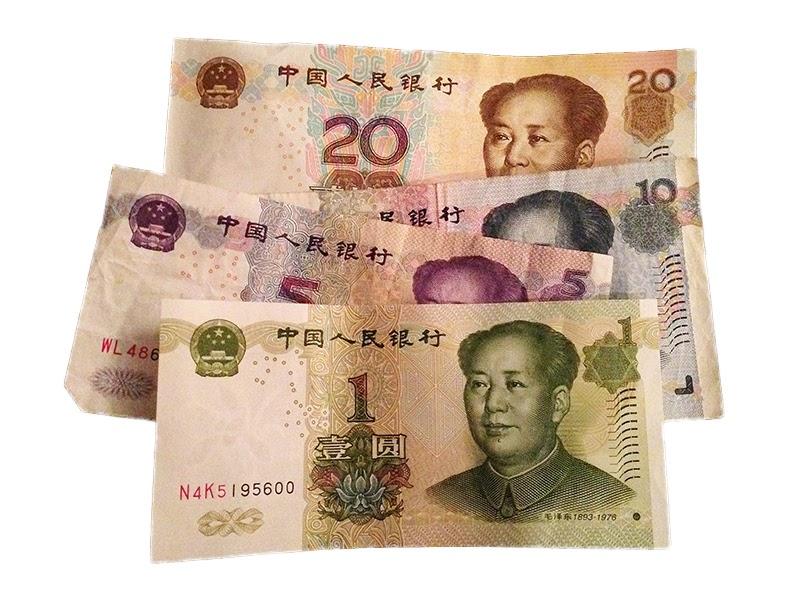 Billets de banque chinois