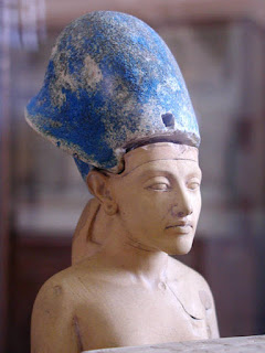 Ancient Egyptian Crown