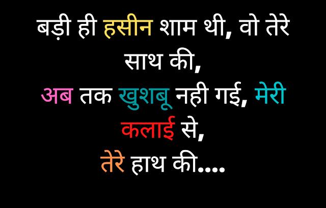 Marathi-Shayari-on-life