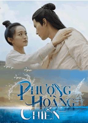 Poster phim: Phượng Hoàng Chiến (LT) 2020