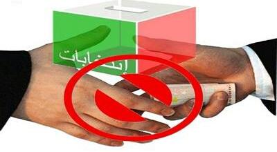 حزب البام يعلن عن فشله و يلجأ للأعمال الصبيانية خلال الحملة الإنتخابية ببرشيد