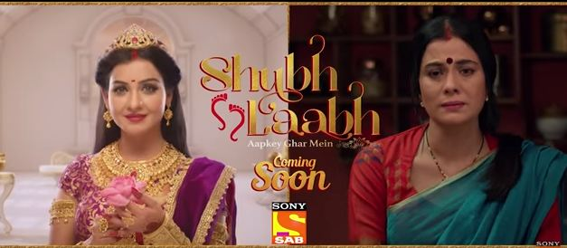 Sab TV Shubh Laabh wiki, Full Star Cast and crew, Promos, story, Timings, BARC/TRP Rating, actress Character Name, Photo, wallpaper. Shubh Laabh on Sab TV wiki Plot, Cast,Promo, Title Song, Timing, Start Date, Timings & Promo Details