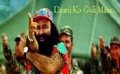 Daru Ko Goli Maro mp3 Song Download   Saint Dr MSG