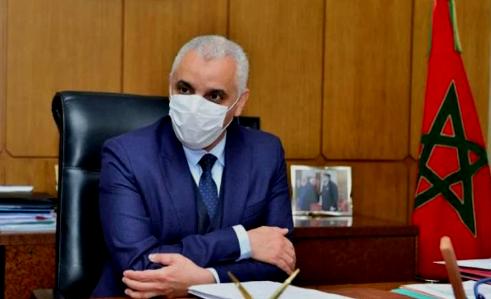 تخفيف القيود المفروضة على مكافحة كوفيد: تنفي وزارة الصحة صحة بيان صحفي كاذب نُشر في جمهورية صربسكا
