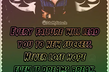 Never lose hope   Hope English Quote