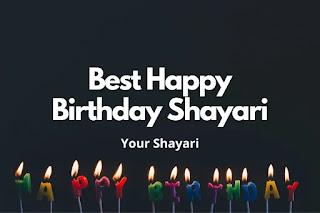 Shayari For Birthday: #1 Best Happy Birthday Shayari In Hindi