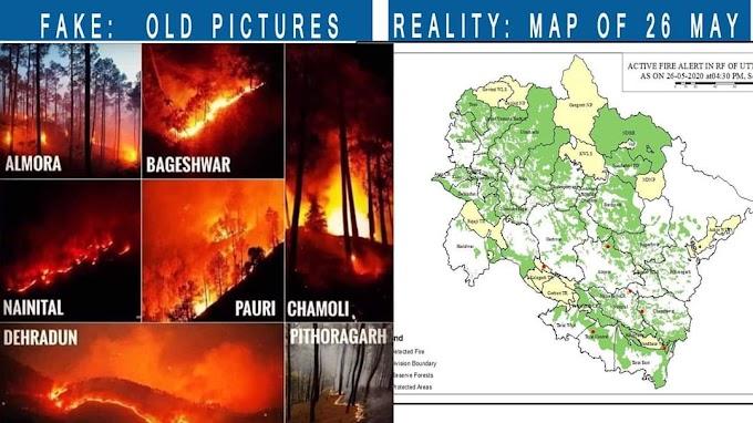 उत्तराखंड में सोशल मीडिया पर अफ़वाहों की आग विरोधियों ने अपनाया एक और हंथकंडा
