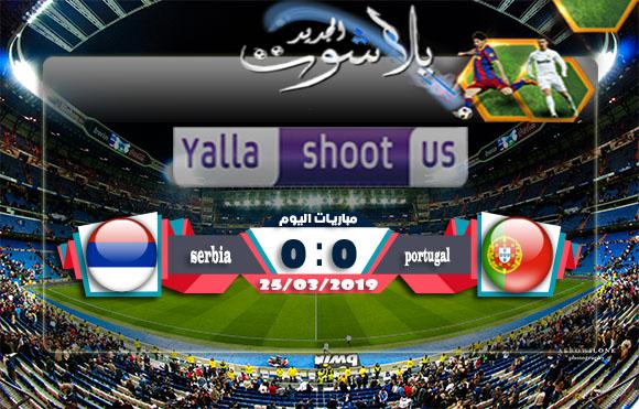 اهداف مباراة البرتغال وصربيا اليوم  25-03-2019 التصفيات المؤهلة ليورو 2020