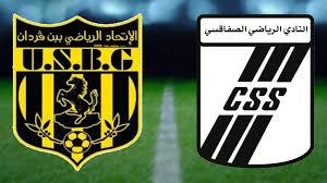 مشاهدة مباراة الصفاقسي واتحاد بن قردان بث مباشر اليوم 15-6-2019 في الدوري التونسي