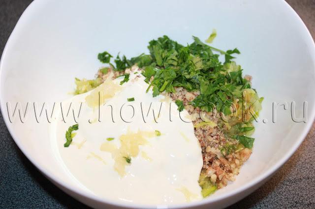 рецепт турецкой закуски с кабачками и йогуртом с пошаговыми фото