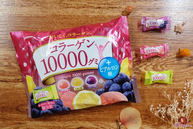 Revisão do produto: Kabaya Collagen Gummy | Querida Kitty Kittie Kath 3
