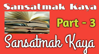 sansatmak-kaya3