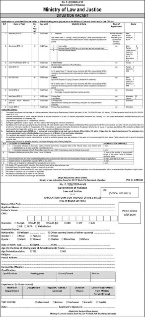 ministry-of-law-and-justice-jobs-application-form