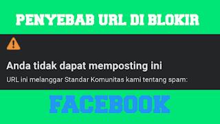 mengatasi-url-atau-link yang-diblokir-dan-dianggap-spam-oleh-facebook-unblock-1