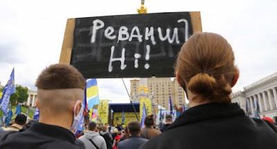 """На Майдані відбулася акція під гаслом """"Стоп реванш"""""""