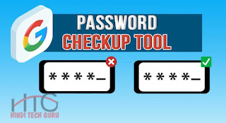 Google Password Checkup Tool ki Jankari