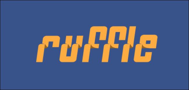 شعار الكشكشة.