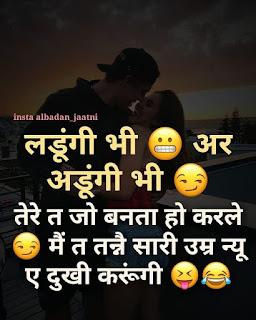 attitude haryanvi dp for girl