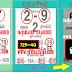 มาแล้ว...เลขเด็ดงวดนี้ 3ตัวตรงๆ หวยซอง อ.ธารทิพย์ งวดวันที่ 2/5/60