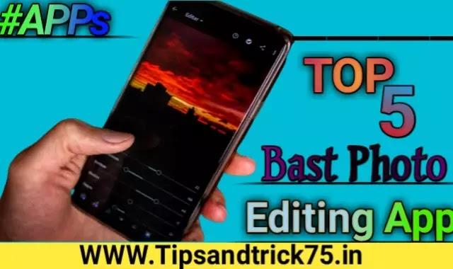 Top 5 Bast Photo Editing App-5 बेस्ट फोटो एडिटिंग ऐप