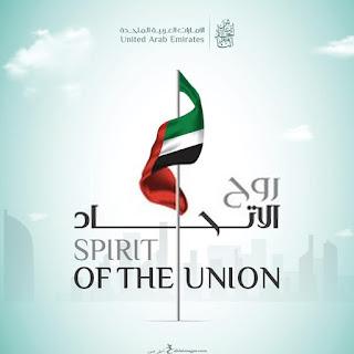 روح الاتحاد الاماراتي spirit union uae