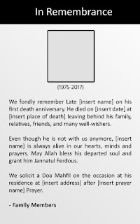 Sample Death Anniversary Advertisement for Newspaper