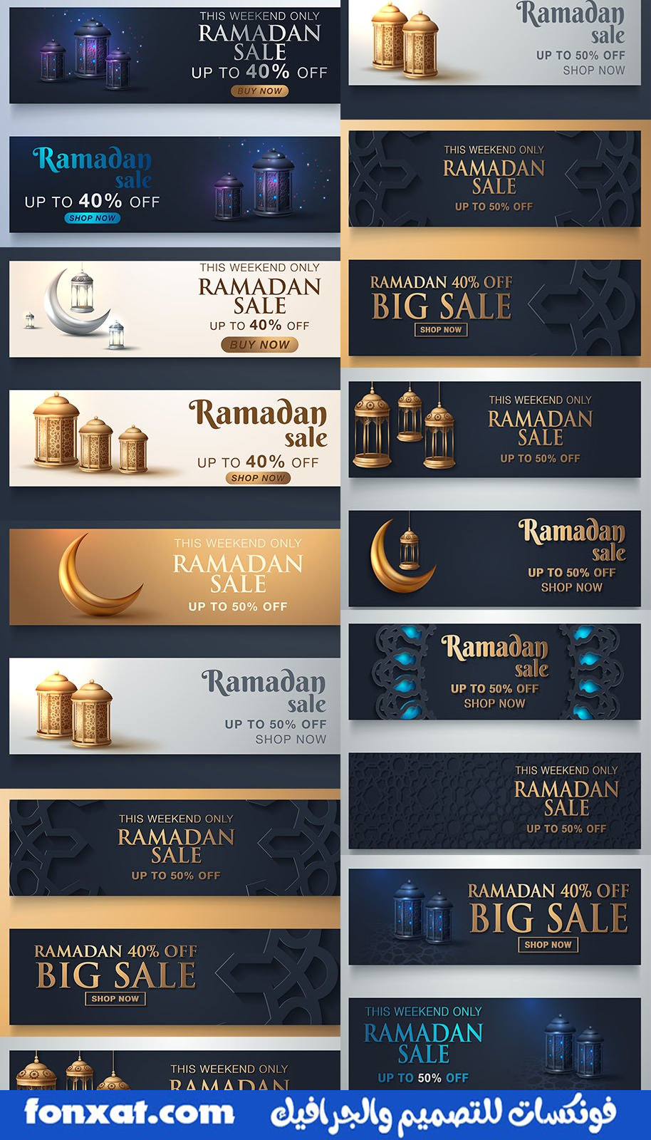 Arabic_Elegant_Sale_Banner_Illustration_Set