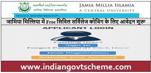 UPSC+Civil+Services