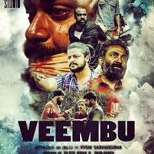 Veembu Full Movie Download