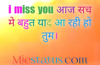 sad shayari on friend