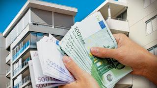 Ο ΕΝΦΙΑ ακυρώνει τις επιστροφές φόρου - Πότε ξεκινά η διαδικασία των συμψηφισμών